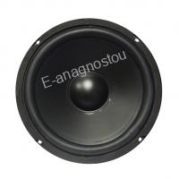 "SPW-800 8""  WOOFER"