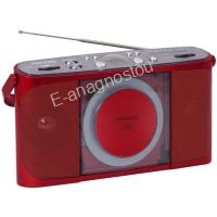 THOMSON RCD181 RED