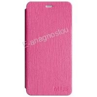 MLS LEATHER CASE ROSE FOR DIAMOND 4G 5.2""