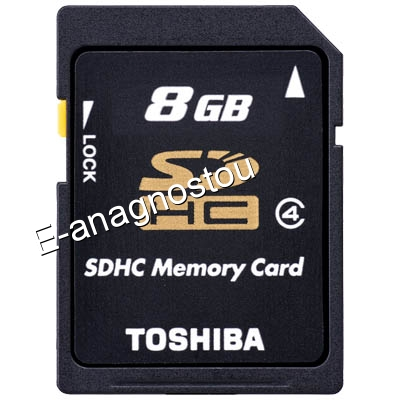 TOS SDHC 8GB CLASS 4 HS STANDARD NEW